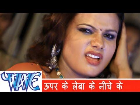 Xxx Mp4 ऊपर के लेबा के निचे के Upar Ke Leba Ki Niche Ke Aawa Tel Laga Ke Bhojpuri Video Song 3gp Sex