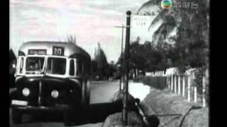 紫羅蓮:《馬來亞之戀》(1954年9月10日香港首映)