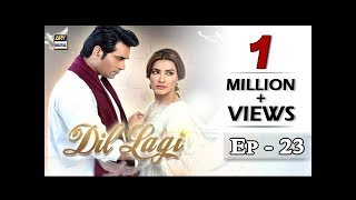 Dil Lagi Ep 23 - 27th August 2016   ARY Digital Drama