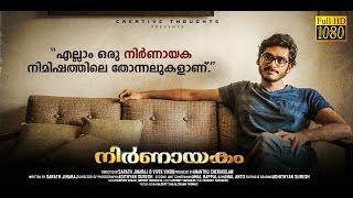 Nirnayakam Malayalam Short Film  -*ing Vishak Nair