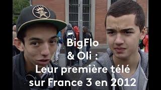 La première télé de BigFlo & Oli en 2012