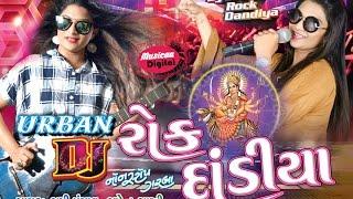 Top 10 Navratri Song 2016 - Garba - Gujarati DJ Song - DJ Rock Dandiya