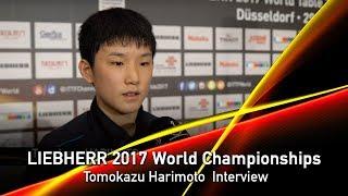 2017 World Championships | Tomokazu Harimoto Interview