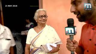 Vote Angadi At Karayogam Meeting| Mathrubhumi News