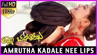 Amrutha Kadale Song -  Ammo Okato Tariku Telugu 1080p HD Songs - Srikanth,Raasi