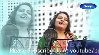 Chal Chal Re Donga | HD | Urmila  (Nagpuri Song)