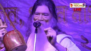 দেহতত্ত্ব || থাক তিনগুনের পারে থাক ভাবের ঘরে || সাধন দাস বৈরাগ্য || Sadhan Das Bairagya || HD