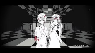 Neru & z'5 - 病名は愛だった(The Disease Called Love) / feat. 鏡音リン、鏡音レン(Kagamine Rin & Kagamine Len)