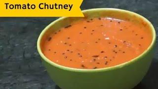 Tomato Chutney for idli dosa uttapum pakora | Easy & Quick Spicy Recipe (Hindi)