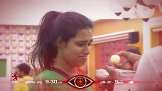 Freeze Task ki dongala advantage 😀  #BiggBossTelugu Today at 9:30 PM