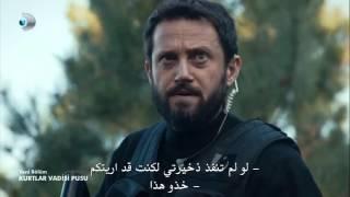 الحلقة 42 من وادي الذئاب الجزء العاشر مترجمة HD