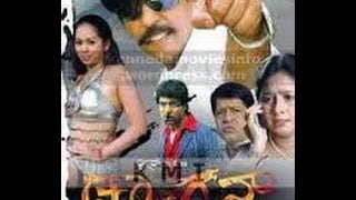 Full Kannada Movie 2011 | Dragon | Thriller Manju, Chetan, Nithin.