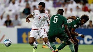 أهداف مباراة الإمارات 2-1 السعودية   تعليق خليل البلوشي   تصفيات كأس العالم 2018
