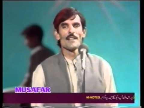 Mirawas Pashtu Comedy Stage Show.