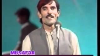 Mirawas: Pashtu Comedy Stage Show.