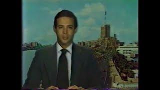 فيديو نادر جدا - النشرة الاخبارية المصرية بعد اغتيال السادات