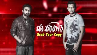 Keu na januk By Imran Ft  Tahsan   New Song 2016