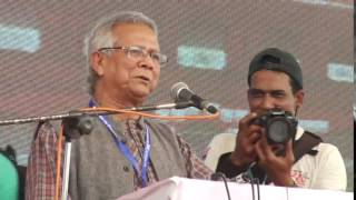 Dr Yunus Speaks his mother tong (chittagonian language)