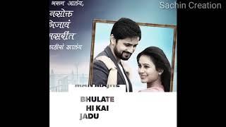 He man baware marathi serial whatsapp love status