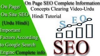 On page seo factors in Urdu hindi 2018