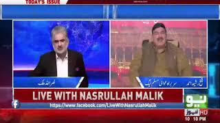 Exclusive Interview of Sheikh Rasheed | Live With Nasrullah Malik | 23 Sep 2017