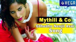 Mythili & Co Tamil Movie : Edhedho Nenjil Asai Video Song : Poonam Pandey