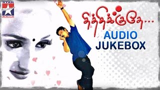 Thithikudhe Tamil Movie | Audio Jukebox | Jiiva | Sridevi | Vidyasagar | Star Music India