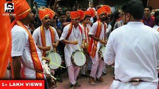 HD : ShivMudra Dhol tasha Pathak 2017 | Tambadi Jogeshwari | Pune Ganesh Festival