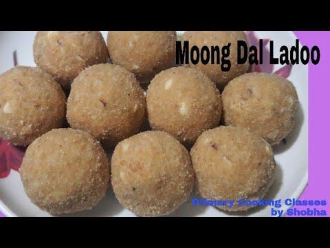 Mung Dal Ladoo recipe - Moong Dal Ladoo - Moong Dal Ladu