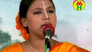 Ruma Sarkar - Tomar Nam Loi | তোমার নাম লই | Bicched Gaan | Music Heaven