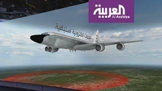 ما مميزات طائرة RIVET JOINT  التي ضمتها السعودية إلى أسطولها