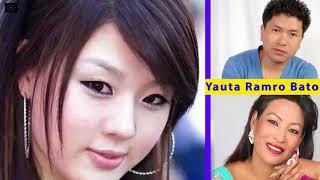 Yauta Ramro Bato | Audio MP3 | Mousam Gurung, Kalika Roka |Superhit Lok Dohori Song