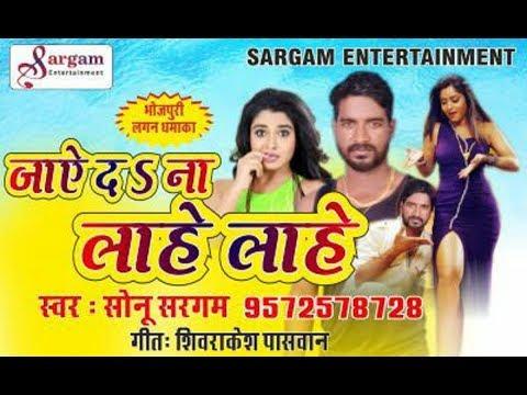 Xxx Mp4 Bhojpuri Nonstop DJ Remix 2017 Bhojpuri DJ Mp3 Song New 2017 2018 3gp Sex
