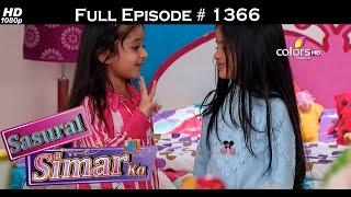Sasural Simar Ka - 17th December 2015 - ससुराल सीमर का - Full Episode (HD)