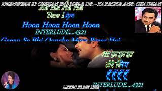 Bhanware Ki Gunjan Hai Mera Dil - Karaoke With Scrolling Lyrics Eng. & हिंदी