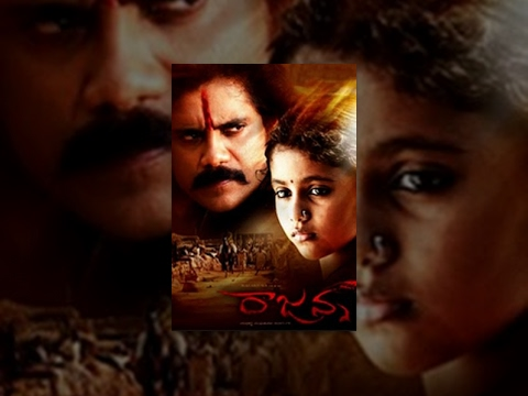 Xxx Mp4 Rajanna Telugu Full Movie Akkineni Nagarjuna Sneha 3gp Sex