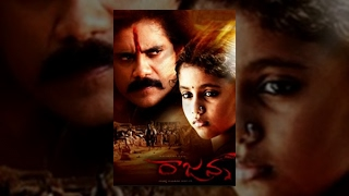 Rajanna Telugu Full Movie || Akkineni Nagarjuna, Sneha