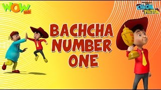 Bachcha Number One - Chacha Bhatija - 3D Animation Cartoon for Kids - As seen on Hungama TV