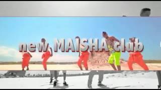 Kama una Gheto - sholo mwamba