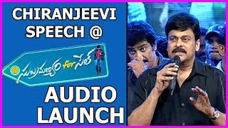 Chiru Full Speech @ Subramanyam For Sale Audio Launch -Sai Dharam Tej ,Regina