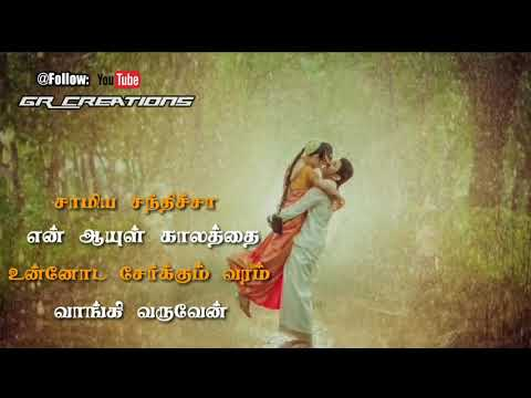 Xxx Mp4 Tamil WhatsApp Status Lyrics 💟 Rasa Rasa Unna Vachi Iruken Song ❤️ Awesome Line S 💕 GR Creations 3gp Sex