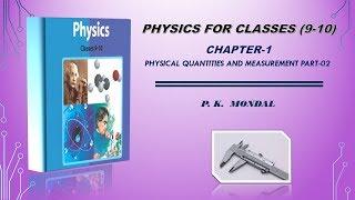 Physics Class 9 & 10 Chap 1 Part 2 Bangla