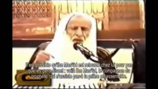Est-il permis d'accomplir une seconde (jama'at) prière en groupe, Cheikh Uthaymin