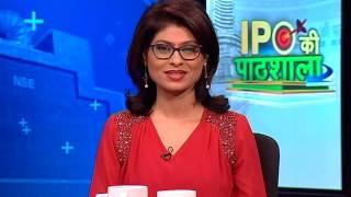 What Is Initial Public Offer (IPO) | IPO किसे कहते हैं ?| IPO Ki Paathshaala | CNBC Awaaz