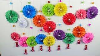কিভাবে কাগজ দিয়ে খুব সুন্দর 'ওয়ালম্যাট' বানাবেন-দেখুন | Make Awesome Wall Mate Bangla