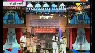 Spot Light | Chala Hawa Yeu Dya 26th April 2016
