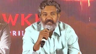 S.S.RajaMouli Full Speech at Bahubali 2 Movie Logo Launch Press Meet