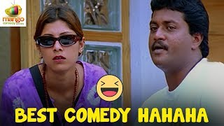 Best South Indian Comedy | Ali and Sunil Comedy Scene | Vasu Telugu Movie | Mango Comedy Scenes