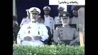 koozeh-Hadi khorsandi /هادی خرسندی -حماسه کوزه