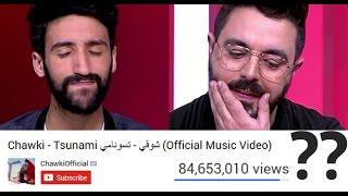 """أحمد شوقي يعلق على ظاهرة شراء المشاهدات على """"يوتوب"""""""